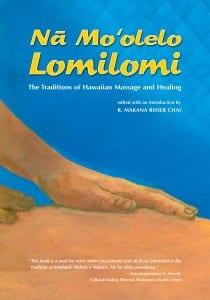 Makana's Bishop Museum book